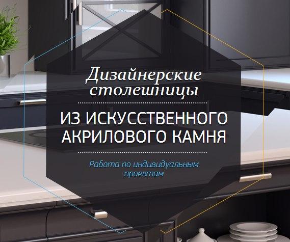 Консультации. Внедрение портала Битрикс24. Автоматизация бизнес процессов.